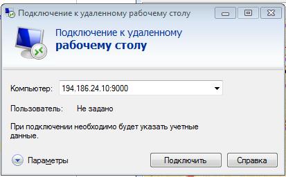 Шаг 2. Ввод адреса сервера медиатеки
