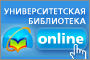 http://biblioclub.ru/services/fks.php?fks_action=get_file&fks_flag=2&fks_id=7254ffbbf5300839e7a31727126a5c68kep7i5bzh2