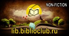 Баннер Библиотека Нон-фикшн - 220x115